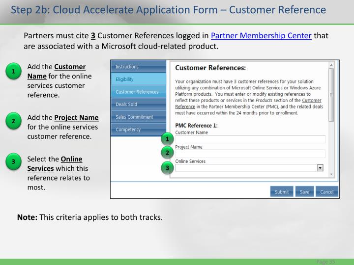 Step 2b: Cloud Accelerate Application Form – Customer Reference