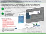 step 2c cloud accelerate application form submit for approval