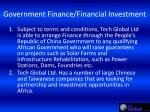 government finance financial investment