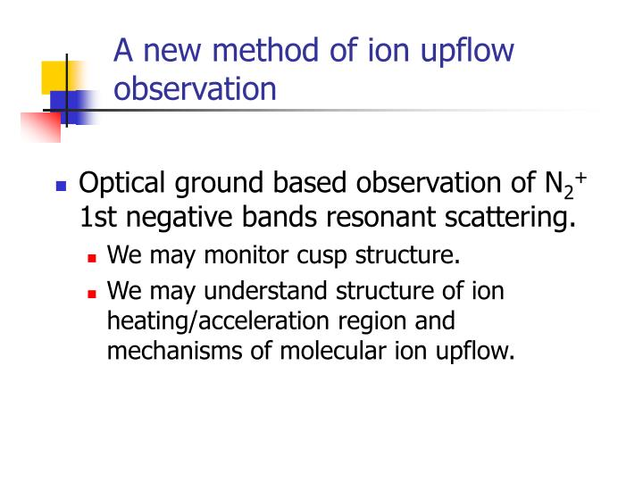 A new method of ion upflow observation
