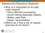research resolve rejects