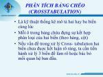 ph n t ch b ng ch o crosstabulation