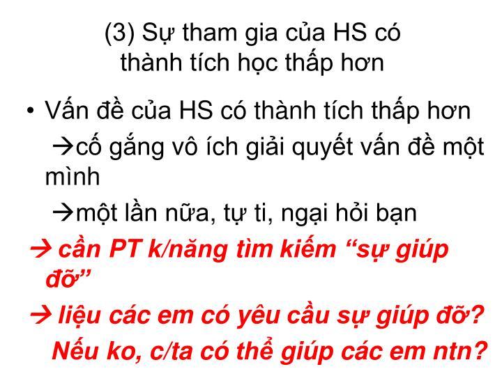 (3) Sự tham gia của HS có