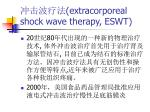 extracorporeal shock wave therapy eswt
