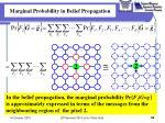 marginal probability in belief propagation2