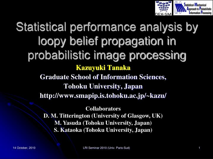 Statistical performance analysis by loopy belief propagation in