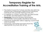 temporary register for accreditation training of the arts