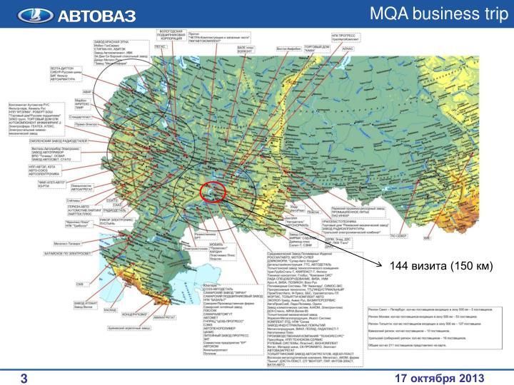 MQA business trip