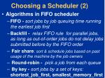 choosing a scheduler 2