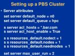 setting up a pbs cluster2