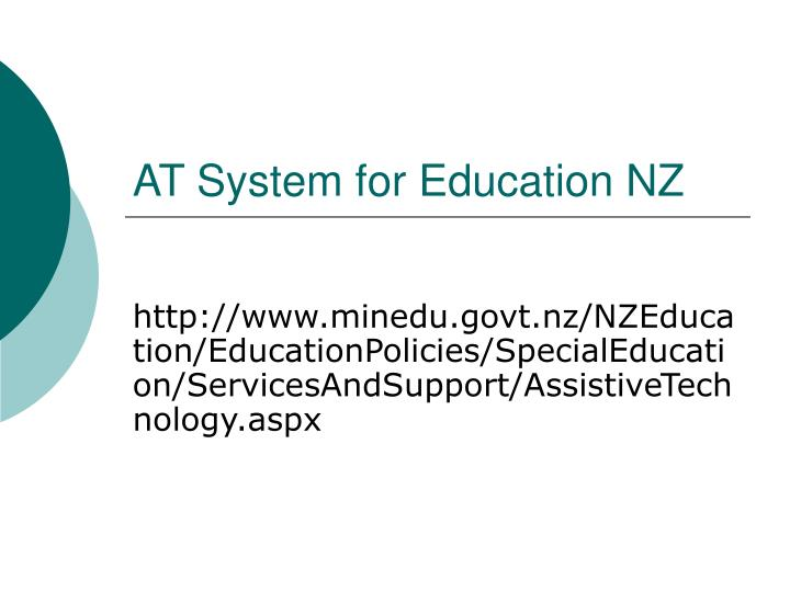 AT System for Education NZ