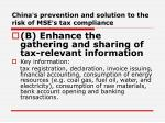 china s prevention and solution to the risk of mse s tax compliance13