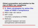 china s prevention and solution to the risk of mse s tax compliance5
