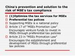 china s prevention and solution to the risk of mse s tax compliance6