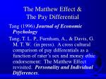 the matthew effect the pay differential