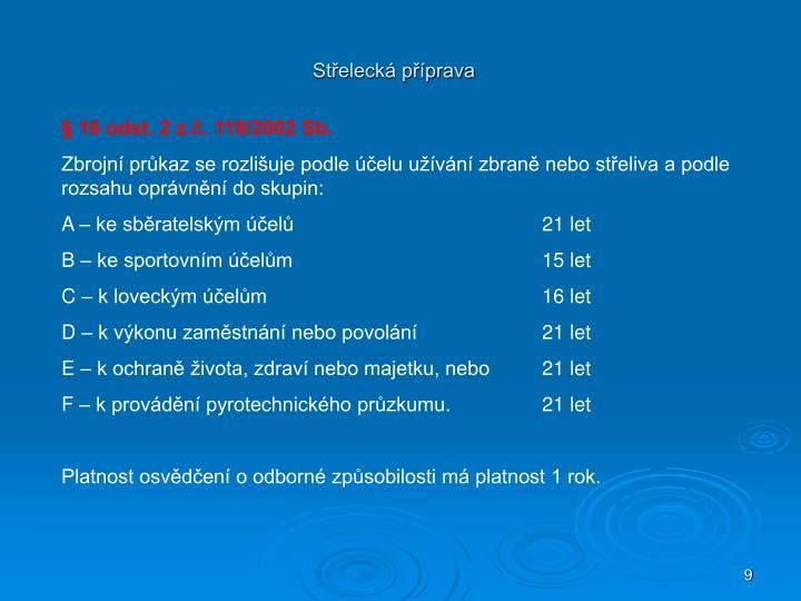 § 16 odst. 2 z.č. 119/2002 Sb.