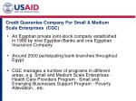 credit guarantee company for small medium scale enterprises cgc