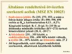 ltal nos rendeltet s tv zetlen szerkezeti ac lok msz en 10025