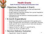 health grants health professions training and development grant