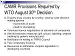 camr provisions required by wto august 30 th decision