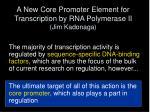 a new core promoter element for transcription by rna polymerase ii jim kadonaga