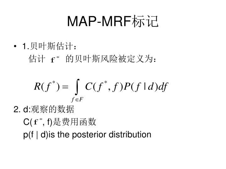 MAP-MRF