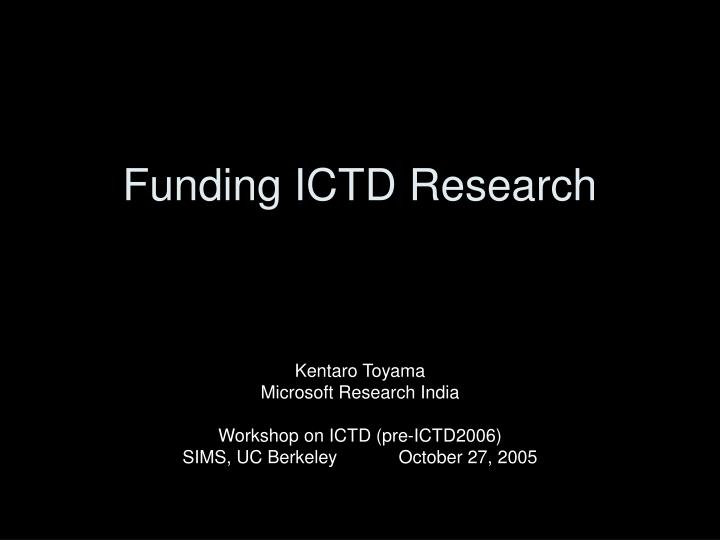 Funding ICTD Research