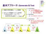 generate test1
