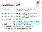 multi return mtt