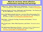 what do we know about effective mathematics teaching and learning
