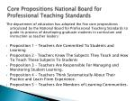 core propositions national board for professional teaching standards