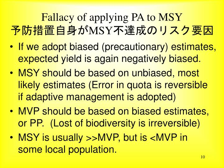 Fallacy of applying PA to MSY