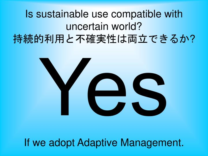 Is sustainable use compatible with uncertain world?
