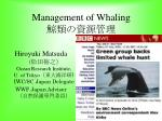management of whaling