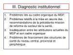 iii diagnostic institutionnel