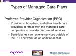 types of managed care plans1