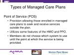 types of managed care plans2