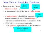 now contrast it with rel databases