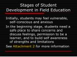 stages of student development in field education