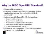 why the niso openurl standard