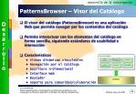patternsbrowser visor del cat logo