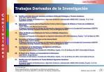 trabajos derivados de la investigaci n2
