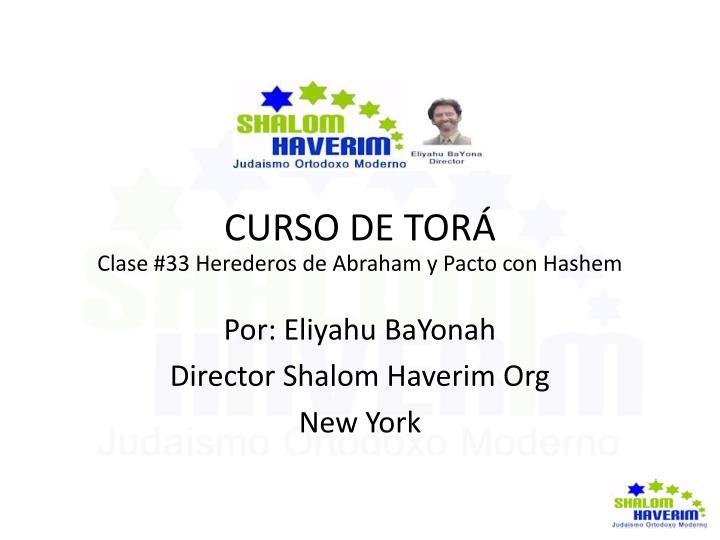 CURSO DE TORÁ