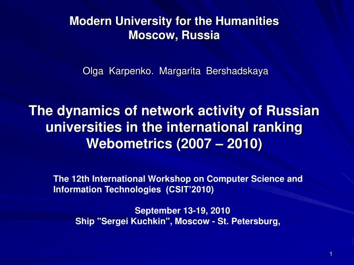 Modern University for the Humanities
