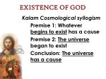 existence of god21