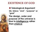 existence of god9