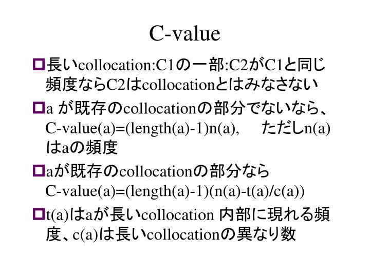 C-value