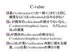 c value1