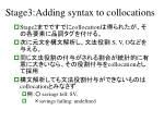stage3 adding syntax to collocations