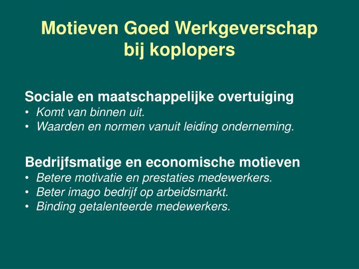 Motieven Goed Werkgeverschap